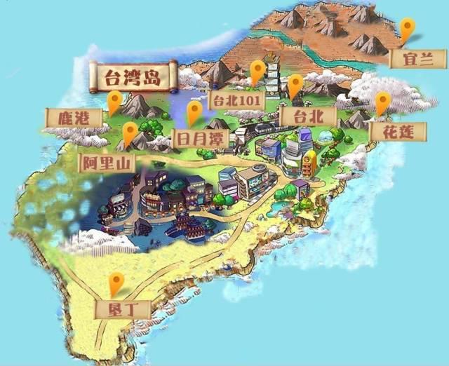 宝岛旅游顾问 超详赴台湾旅游攻略 关注台湾自由行图片