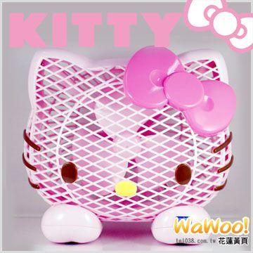 粉红色的kitty脸部电风扇